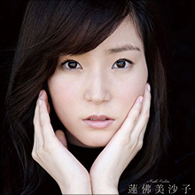 上戸彩の代役に抜擢された蓮佛美沙子、演技力には期待もおっぱいの大きさに落胆の声!?