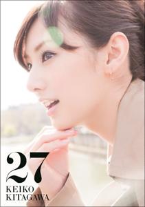 1108kitagawa_main.jpg