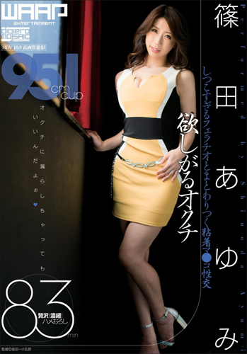 1111shinoda_fla.jpg