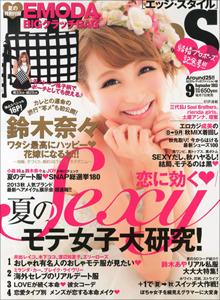 1111suzuki_main.jpg