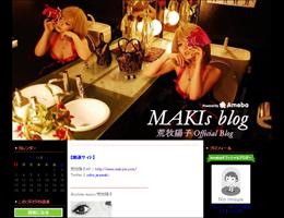 1112aramaki_main.jpg