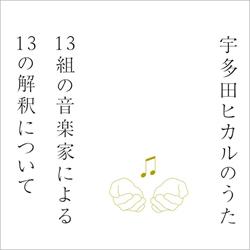 1112utada_main.jpg