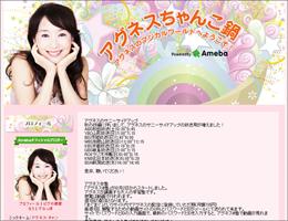 1113agunesu_main.jpg