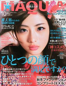 1113ishihara_main.jpg