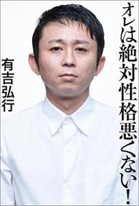 1114ariyoshi_main.jpg