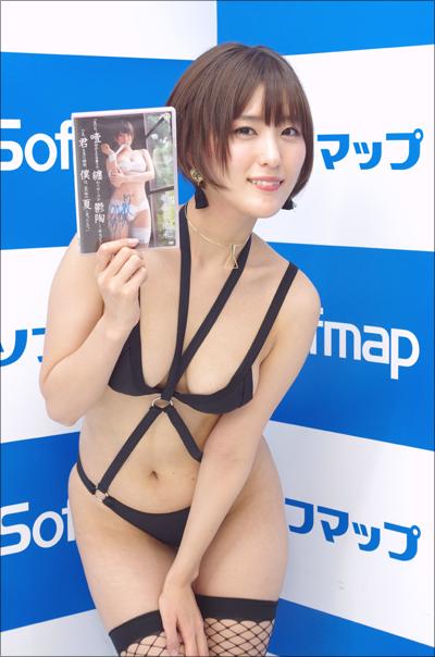 1114asahina_main01.jpg