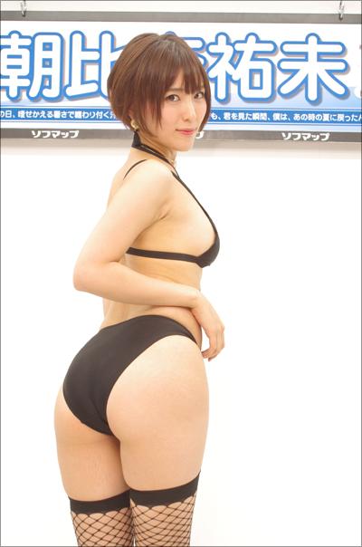 1114asahina_main02.jpg