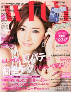 1114kitagawa_main.jpg