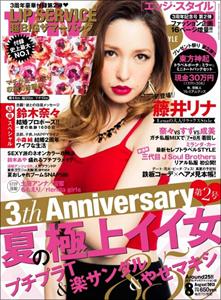 1115fujii_main.jpg