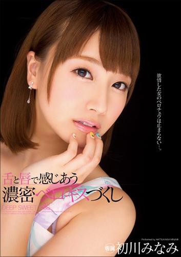 1117uikawamin_jake.jpg