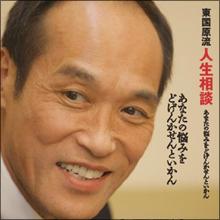 「維新は打ち切り」「山本は日本人としてありえない!」 東国原議員、深夜のテレビで吠えまくる!