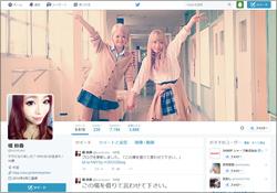 1119suzumi_main.jpg