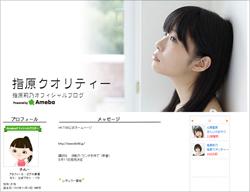 1120sashihara_main.jpg
