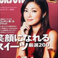 深田恭子の「白ビキニ極上ボディ」に絶賛の声! 一方、コアなファンから不満が漏れる理由とは