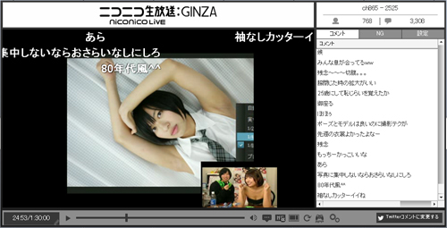 1121kuradan_nico03.jpg
