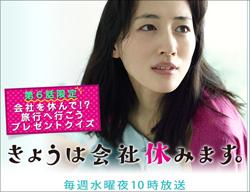 1121kyouhakai_main.jpg
