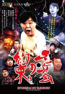 1121ueshima_main.jpg