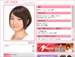 1122ohshima_main.jpg