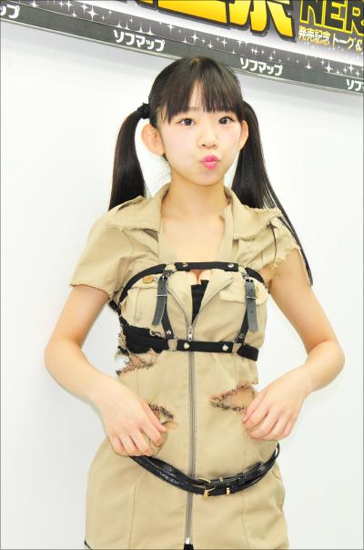 1124nagasawa_main02.jpg