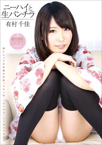 1126arimura_fla.jpg