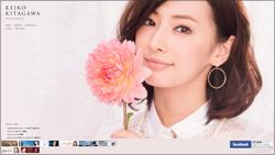 1127kitagawa_main.jpg