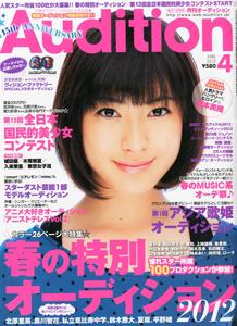 1127takigawa_main.jpg