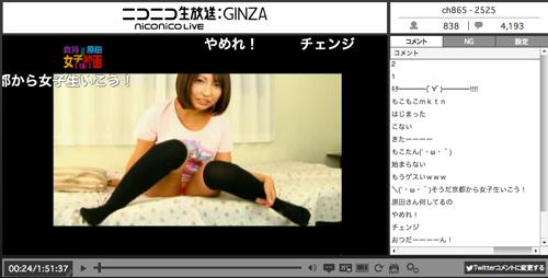 1128kuradan_niko_01.jpg