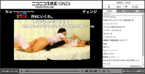 1128kuradan_niko_02.jpg