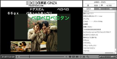 1128kuradan_niko_05.jpg