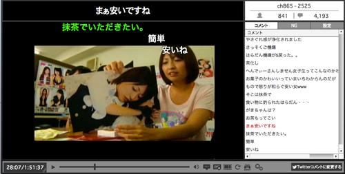 1128kuradan_niko_06.jpg