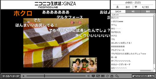 1128kuradan_niko_08.jpg