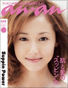 1128sawajiri_main.jpg