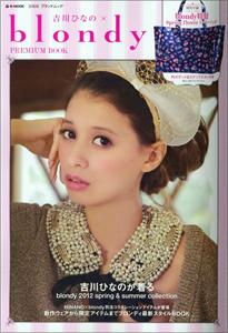 1129hinano_main.jpg