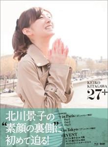 1129kitagawa_main.jpg