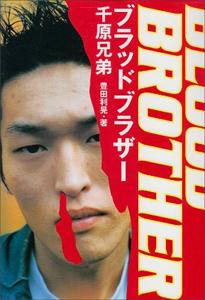 1202chihara_main.jpg