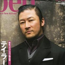 オシャレ俳優・浅野忠信、『しゃべくり』出演でイメージ崩壊&親近感アップ