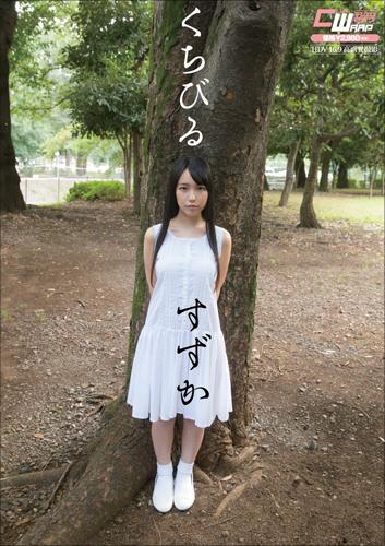 1203suzuka_fla.jpg
