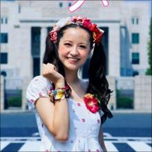 春香クリスティーン「永田町人気」沸騰でウワサされる将来の政治家転身