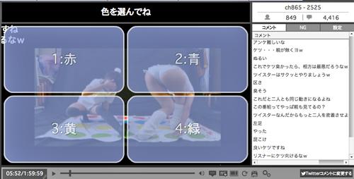1205kuradan_niko02.jpg