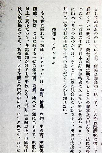 1205mitubishi_sub.jpg