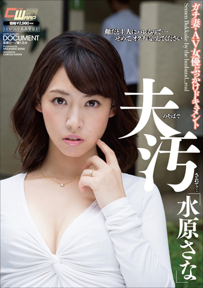 1205mizuhara_main.jpg