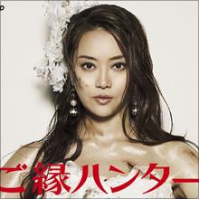 観月ありさ、宮沢りえとの初共演で『3M』時代振り返るトーク! 豪華芸能人が次々出演する『ヨルタモリ』