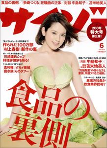 1210kakei_main.jpg