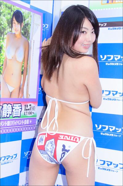1210nakakura_main07.jpg