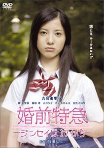 1210yoshitaka_main.jpg