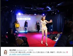 1211sakaguchi_main.jpg