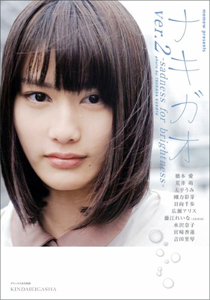 1213hashimoto_main.jpg