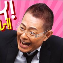 """サプライズデートまで…加藤茶と綾菜の""""仲いいアピール""""が痛々しい!?"""