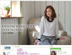 1218yoshizawa_main.jpg