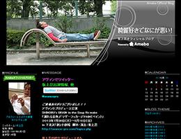 1219sakagami_main.jpg